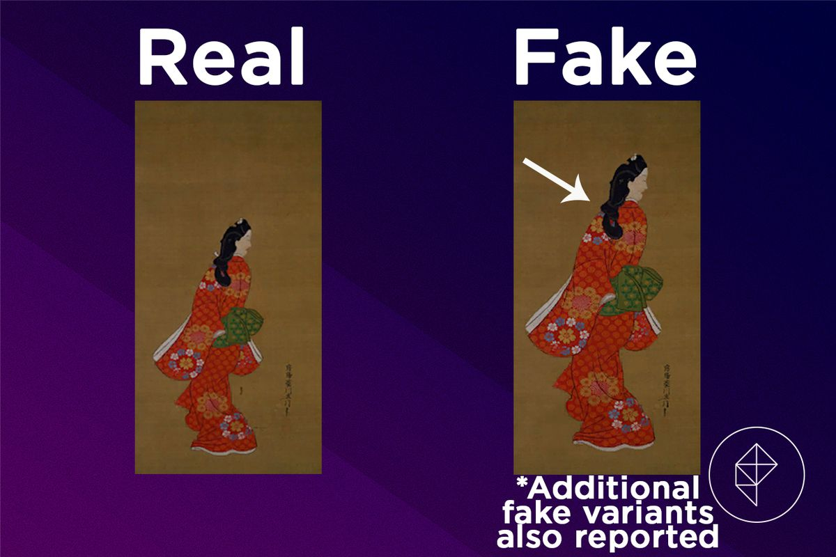 A comparison between the real and fake Graceful Painting. The fake one is larger.