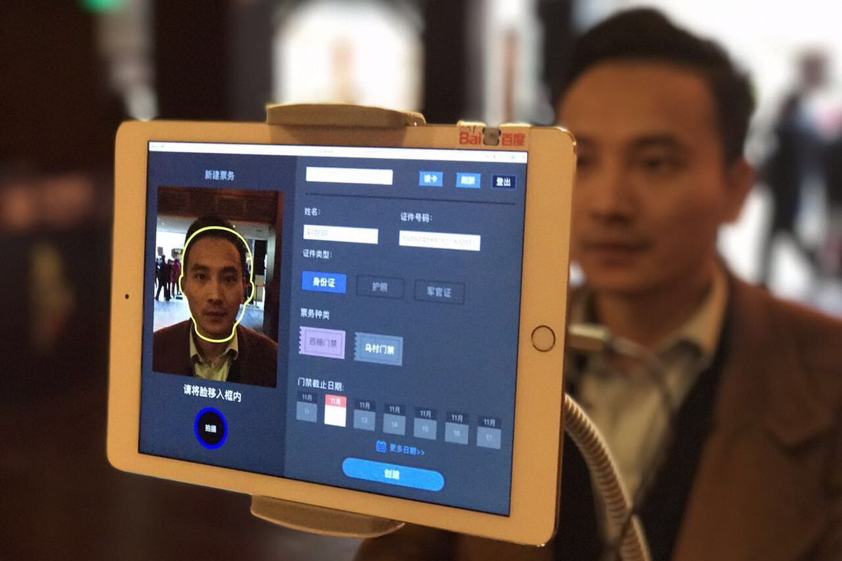 Baidu swaps tickets for facial recognition in historic ...