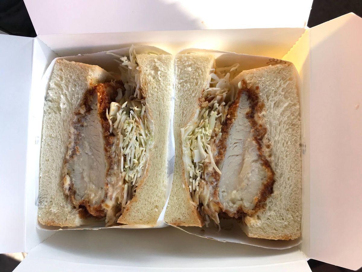Katsu at Bread N' Chu