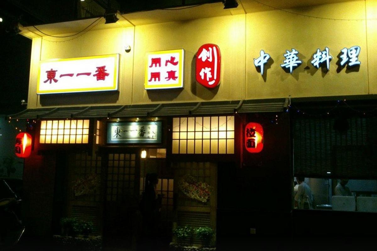 DongYi YiFan in Taishan, China.