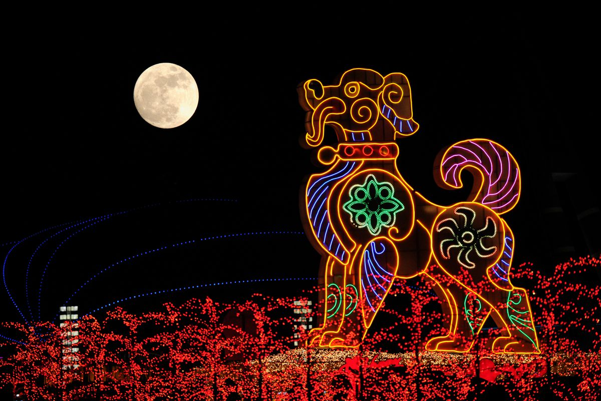 Full Moon On New Year's Day In China