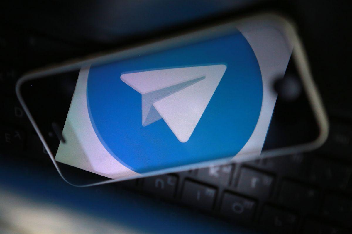 Telegram essenger app icon on a mobile phone