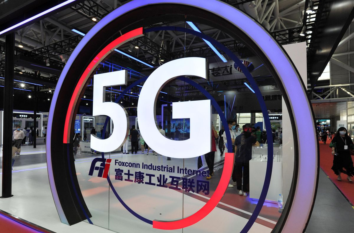 a 5G sign at the 3rd Digital China Summit & Exhibition