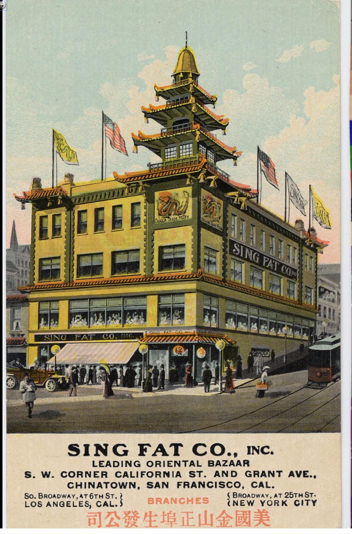 Postcard of Sing Fat Company building, circa 1910.