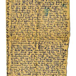 ADVANCE FOR USE SUNDAY, AUG. 7, 2011 AND THEREAFTER - This image provided by the U.S. Holocaust Memorial Museum shows the front side of a letter by Estera Goldbrenner to her family. Estera Goldbrenner - known as Elsa - was arrested by German police in May 1943 on a train in Nice, France, as she traveled to visit her jailed husband, Willy. She began writing her family after being shipped to Drancy, a transit camp outside Paris where thousands of French Jews were deported to concentration camps. Jean-Claude Goldbrenner's mother's letters - given to him by an aunt - are poignant reminders of a childhood shaped by tragedy.