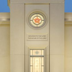 Holiness to the Lord, The House of the Lord, the inscription on the front of the Cedar City Utah Temple.