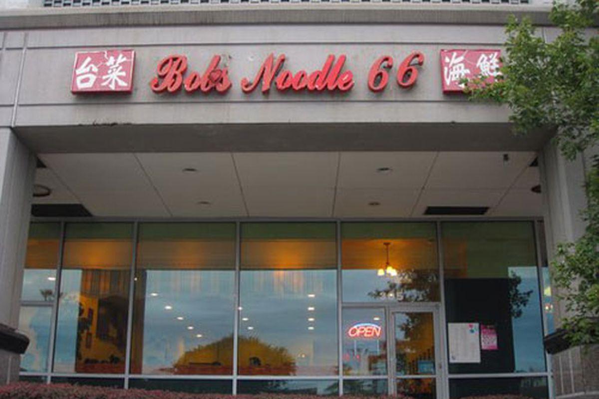 Bob's Noodle 66