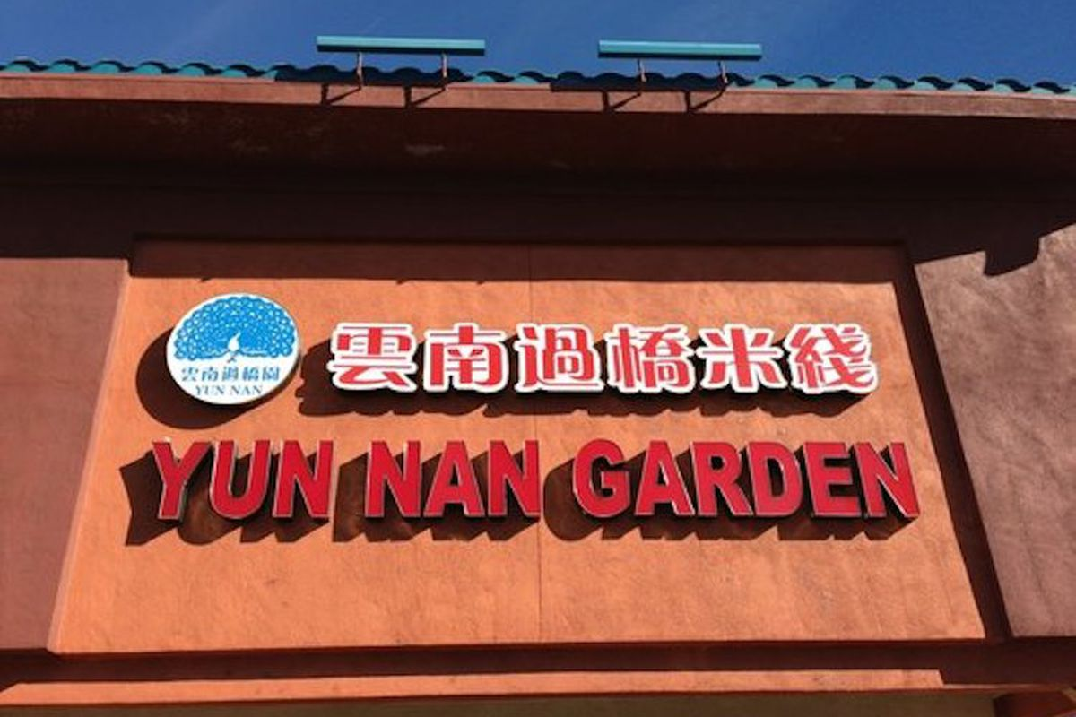 Yun Nan Garden