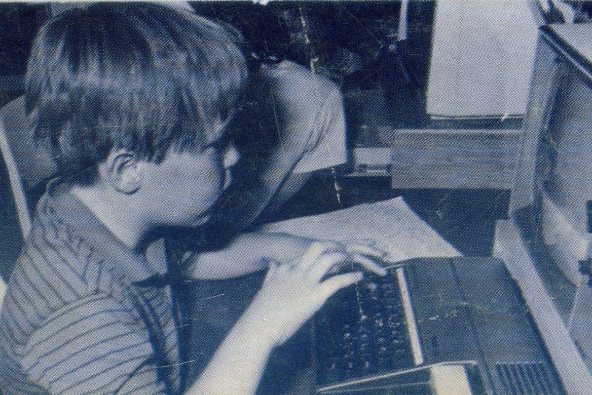 eric-2nd-grade-computer