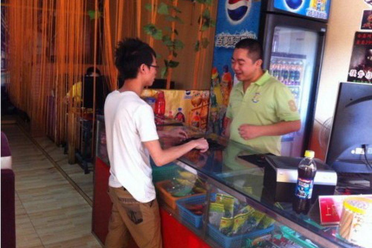 Chinese man returns spacebars
