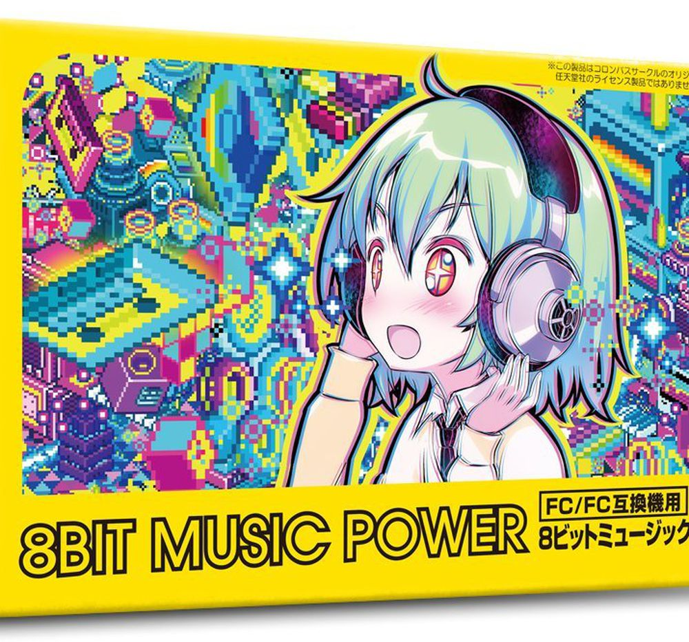 You'll need a Nintendo Famicom to listen to this new chiptune album