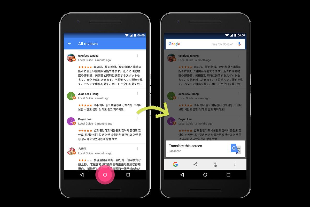 English To Italian Translator Google: Google's Now On Tap Is Adding Near-instant Translation To
