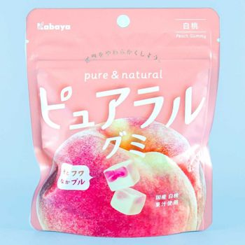 A pink bag of gummy candies.
