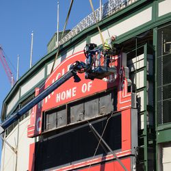 1:31 p.m. The upper portion of the marquee is separated -