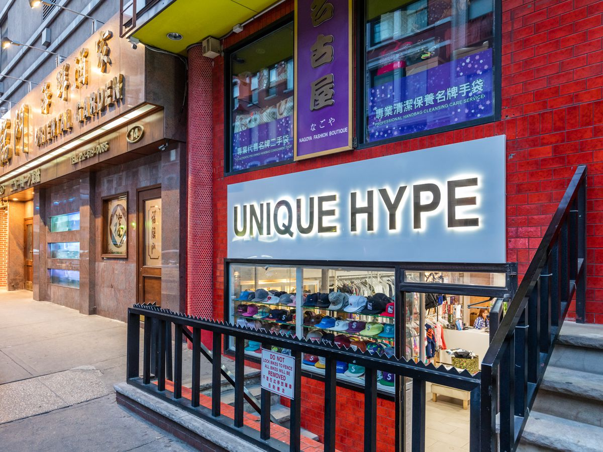 NYC s Biggest Streetwear and Sneaker Resellers ad1a9b8f62