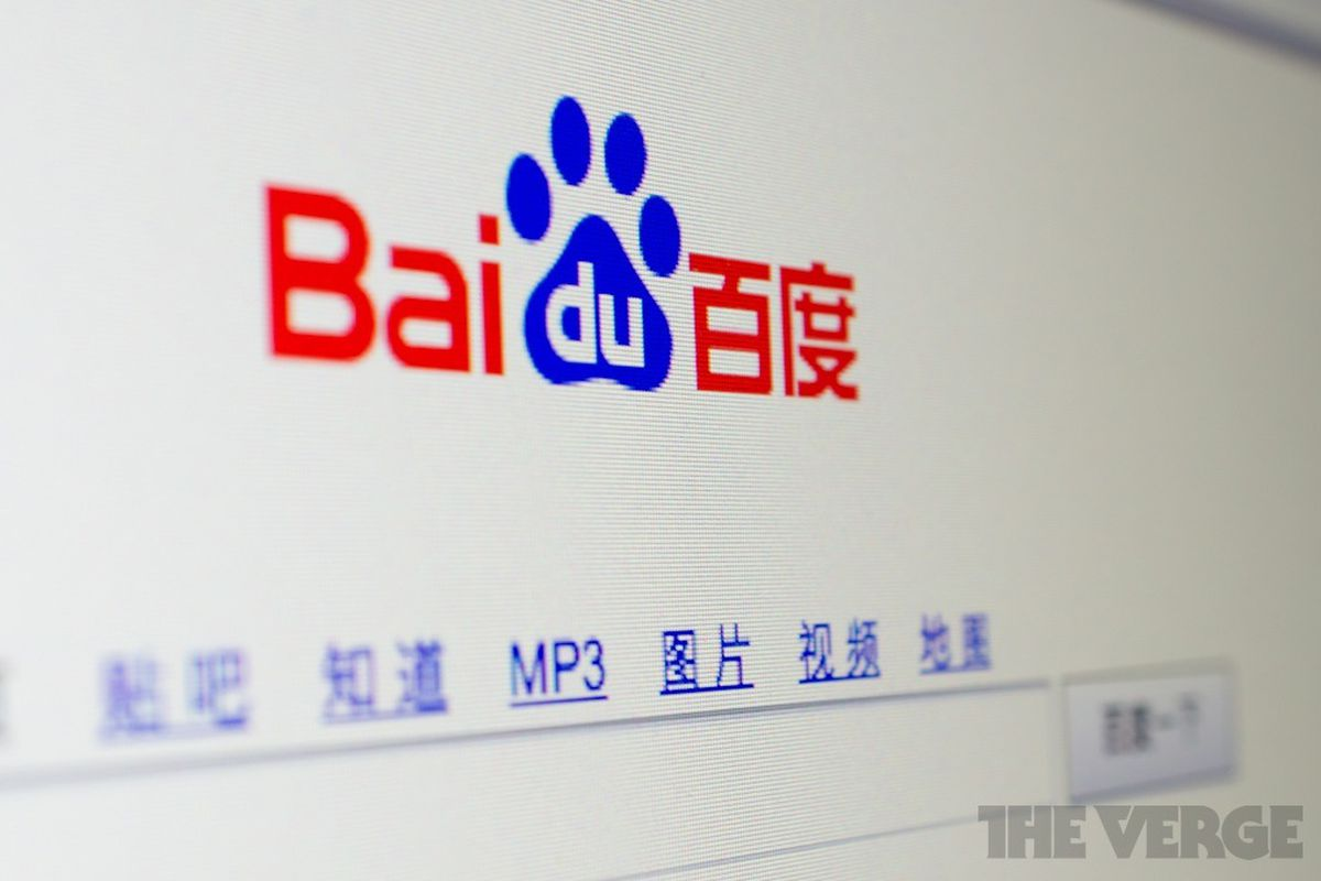 baidu search stock 1020