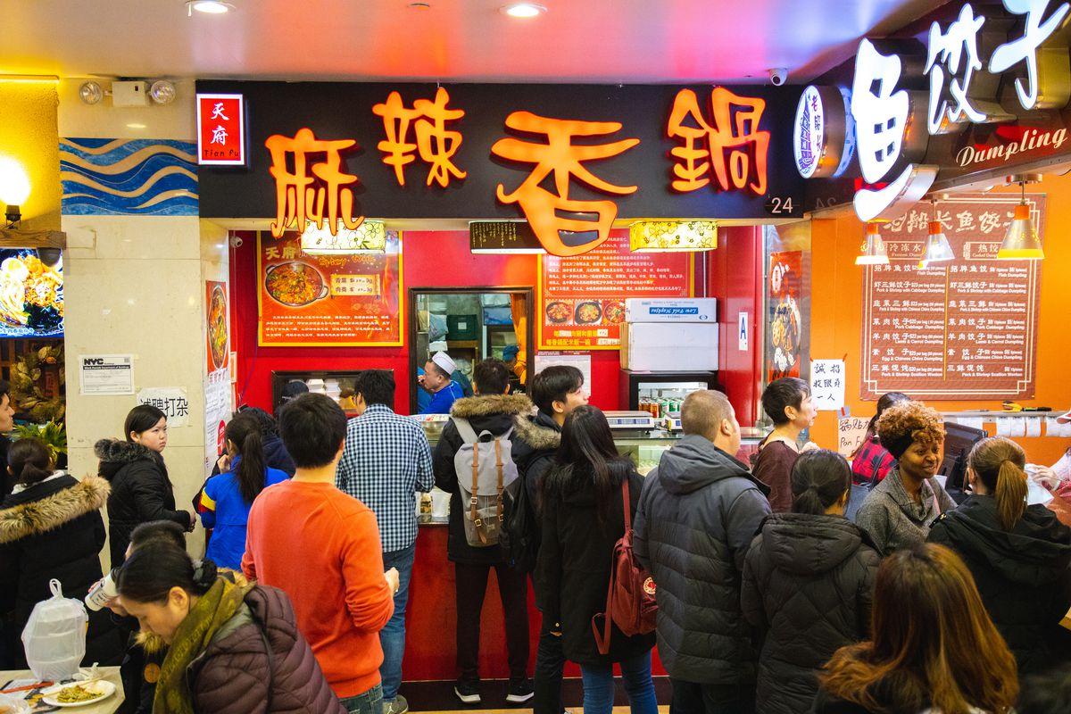 Tian Fu Cuisine