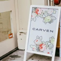 """<b>↑</b> After leaving your garden table at The Cleveland, continue your quest to be surrounded by pretty at <b><a href=""""http://carven.com/cms/store?cur_node=4434&country=2598&city=2810&store=4434"""">Carven</a></b> (83 Mercer Street). The modern, mirrored i"""