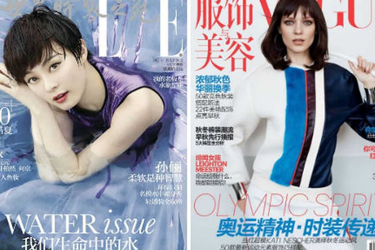 Elle and Vogue up the ante in China