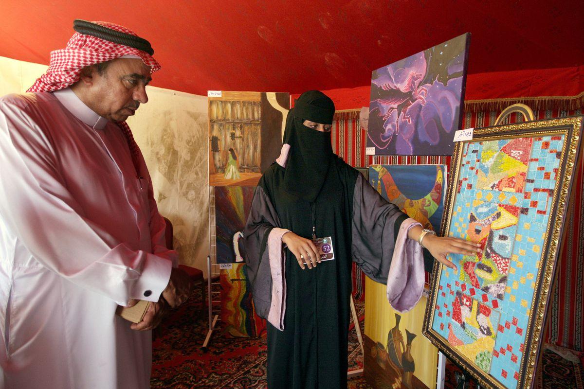 saudi woman art