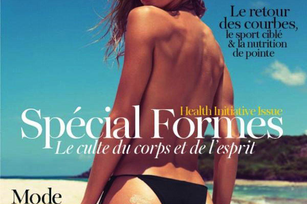 Photo: Vogue Paris<span></span>