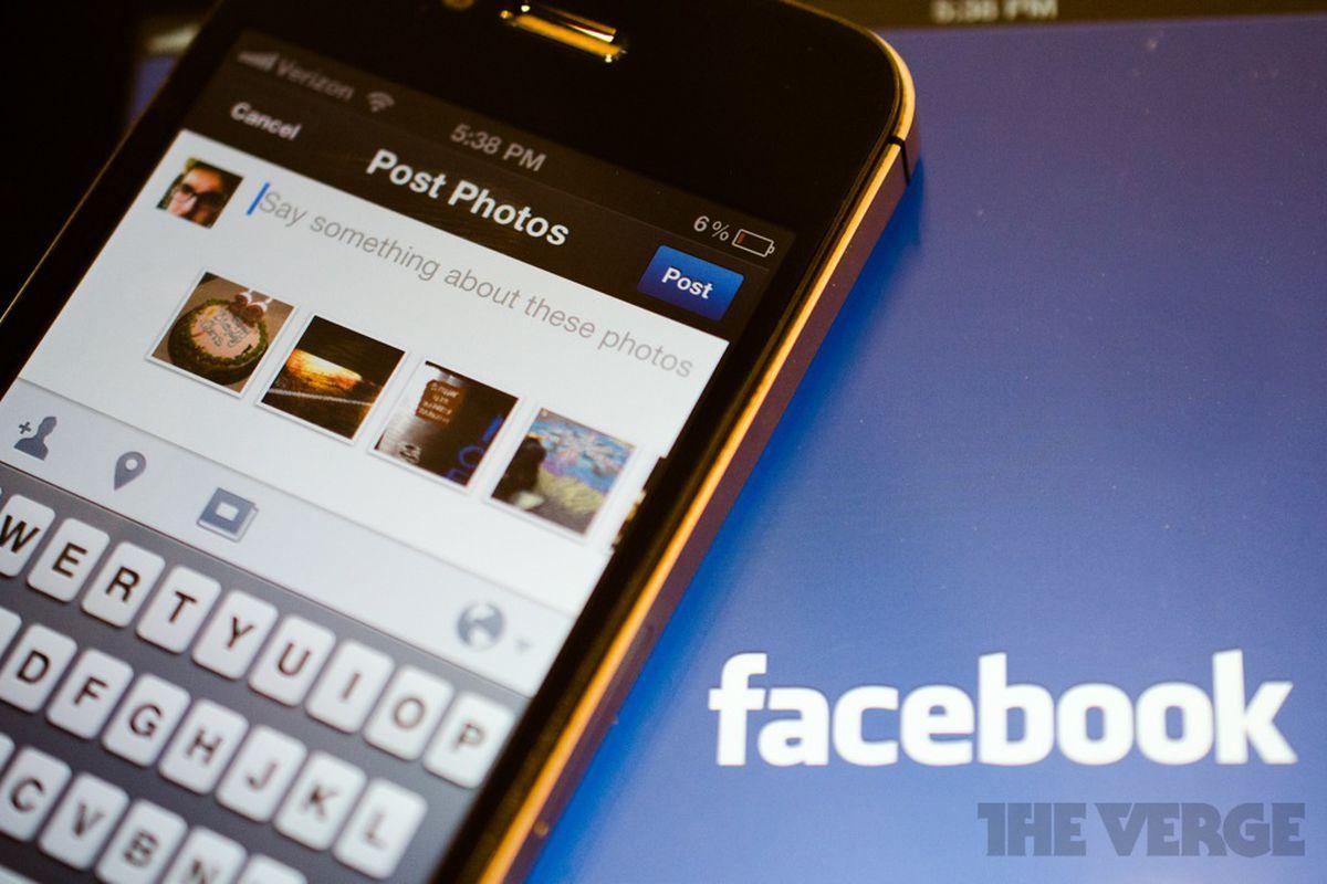 Facebook Camera iOS 1.1