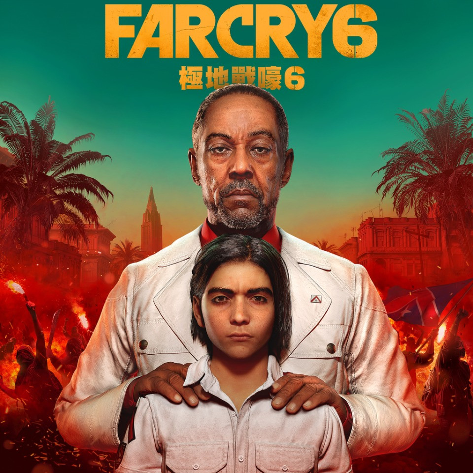 Artwork for Far Cry 6 featuring Giancarlo Esposito