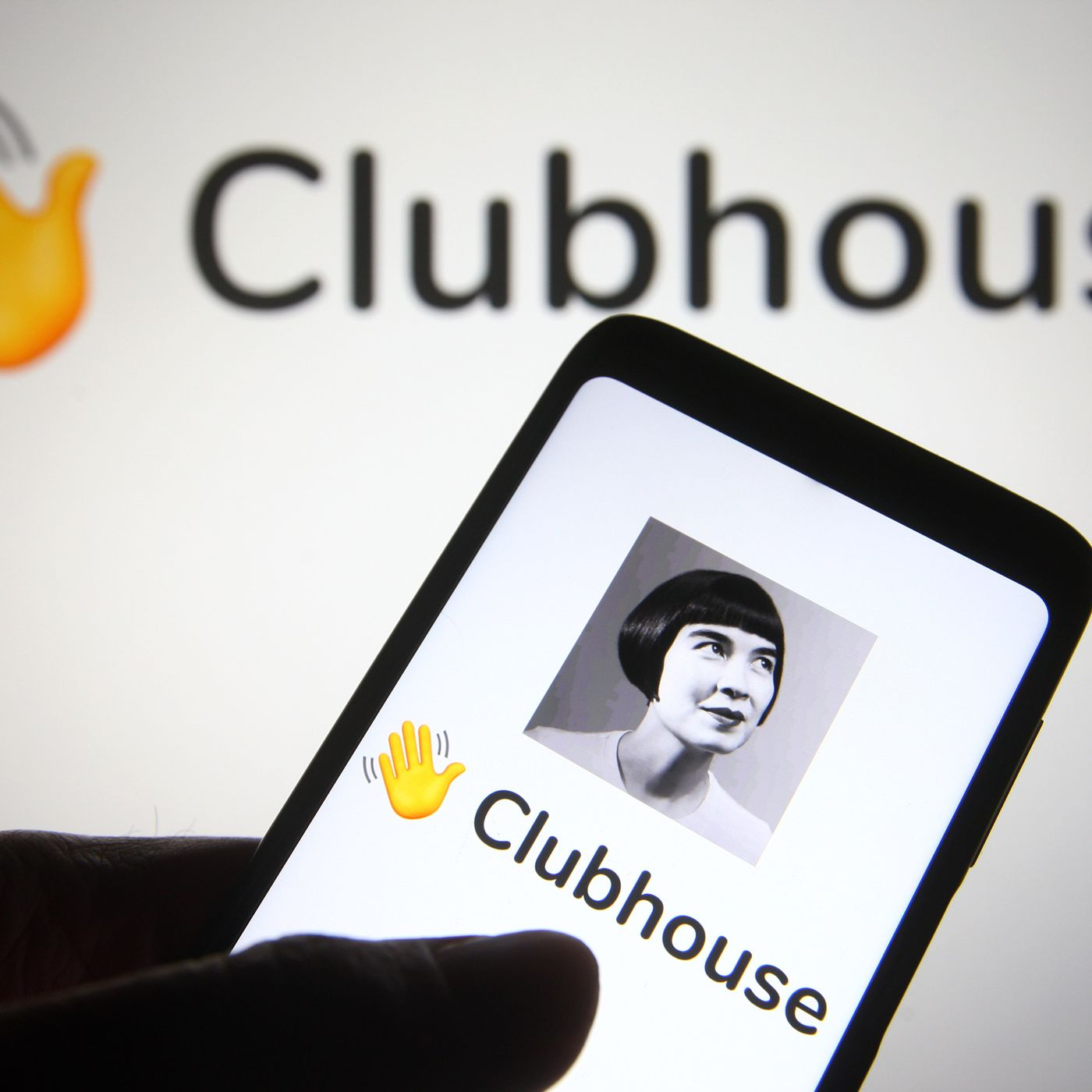 Clubhouse Launches Private Chat Room Feature
