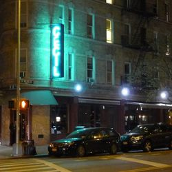 """<a href=""""http://ny.eater.com/archives/2013/11/a_first_look_at_the_cecil_in_harlem.php"""">A First Look: The Cecil</a>"""