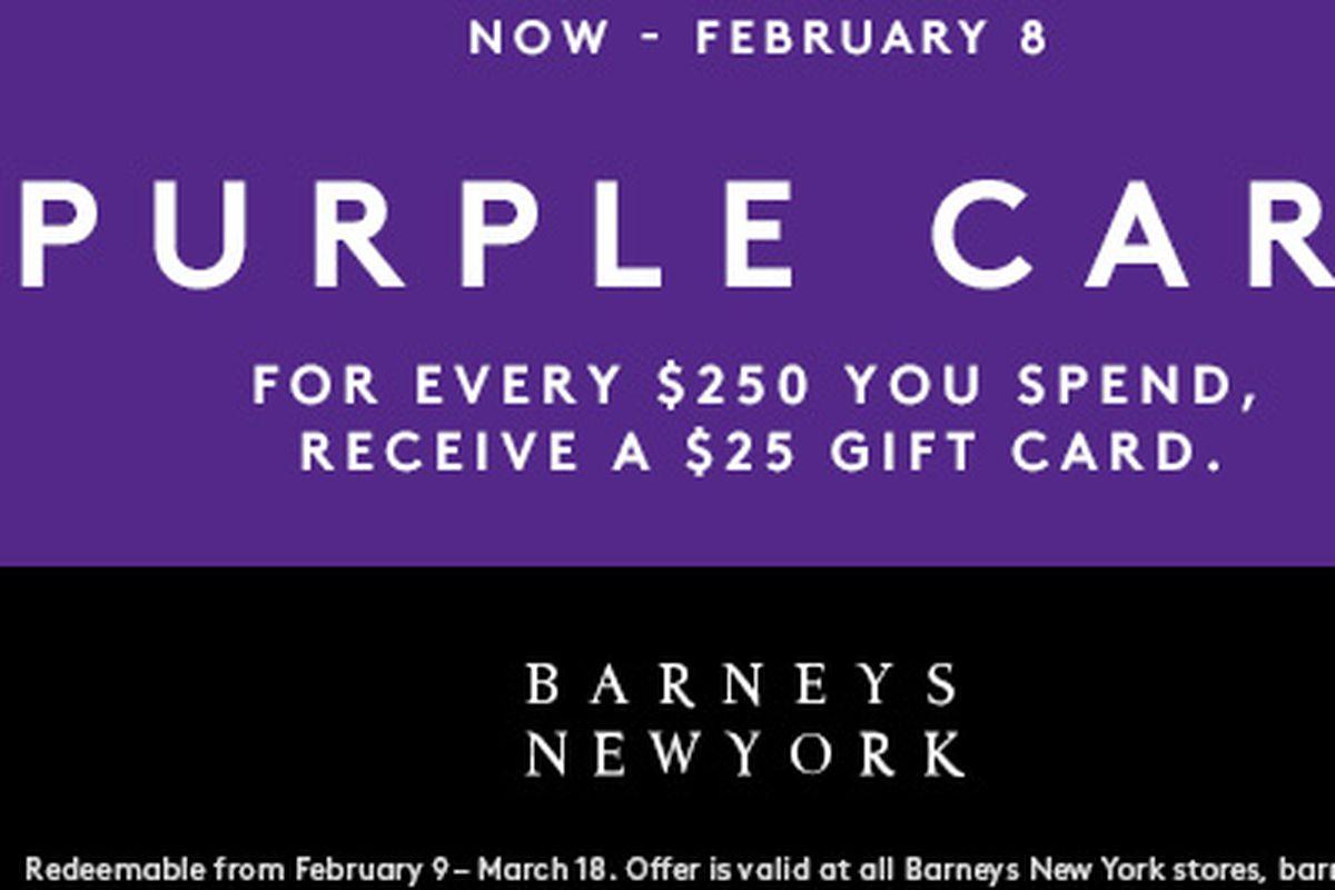 Barneys New York Purple Card Has Arrived - Racked