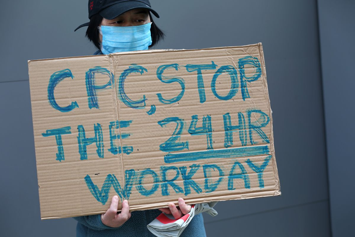 Labor activists protest against the Chinese- American Planning Council in an effort to boost wages for home care workers.