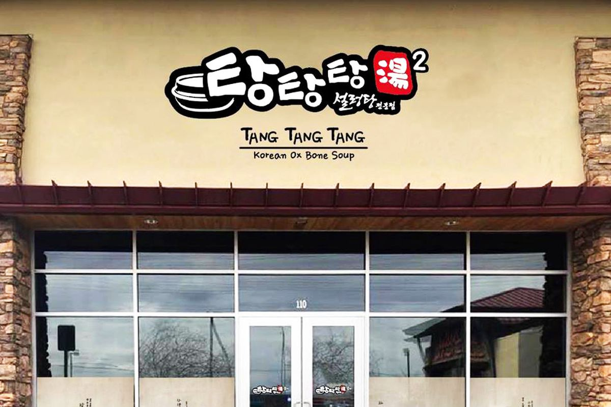 Tang Tang Tang 2