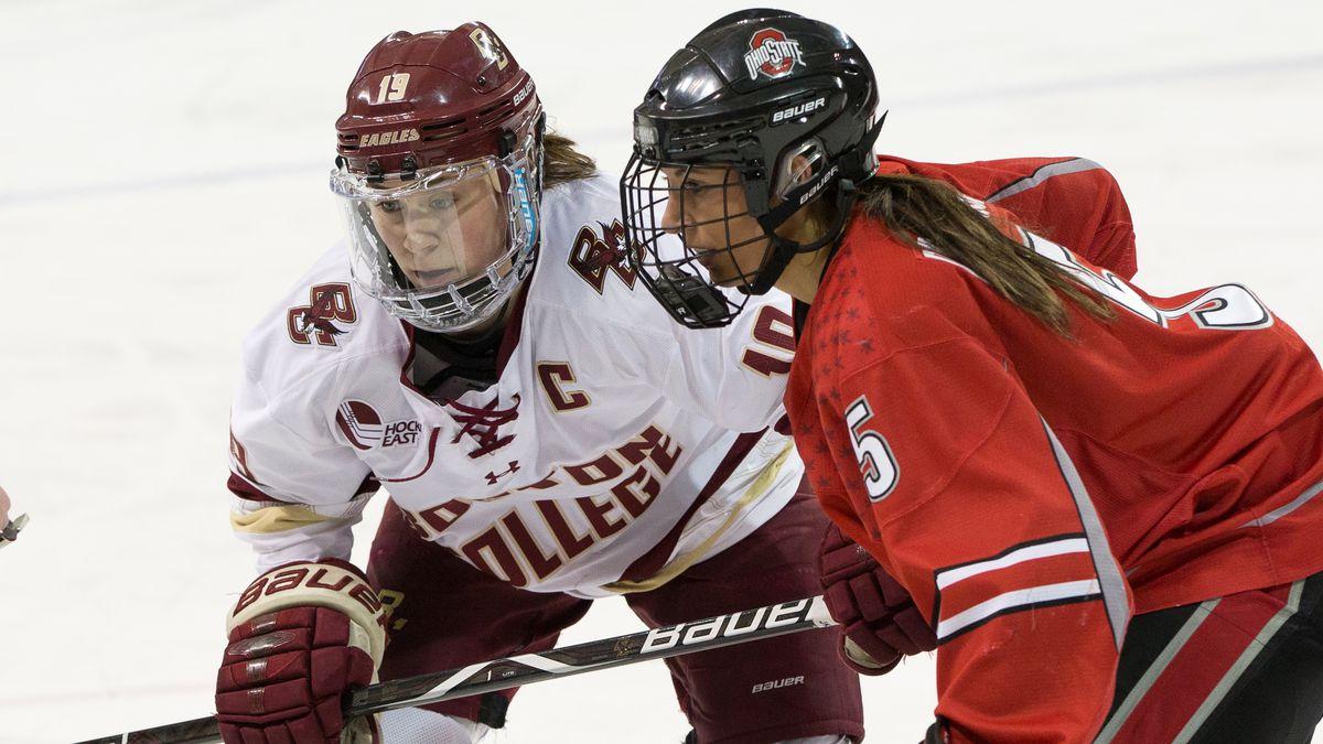 Boston College Hockey Bc Interruption