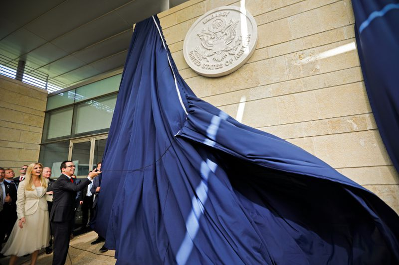 US Treasury Secretary Steve Mnuchin and Ivanka Trump unveil an inauguration plaque during the opening of the US embassy in Jerusalem on May 14, 2018.