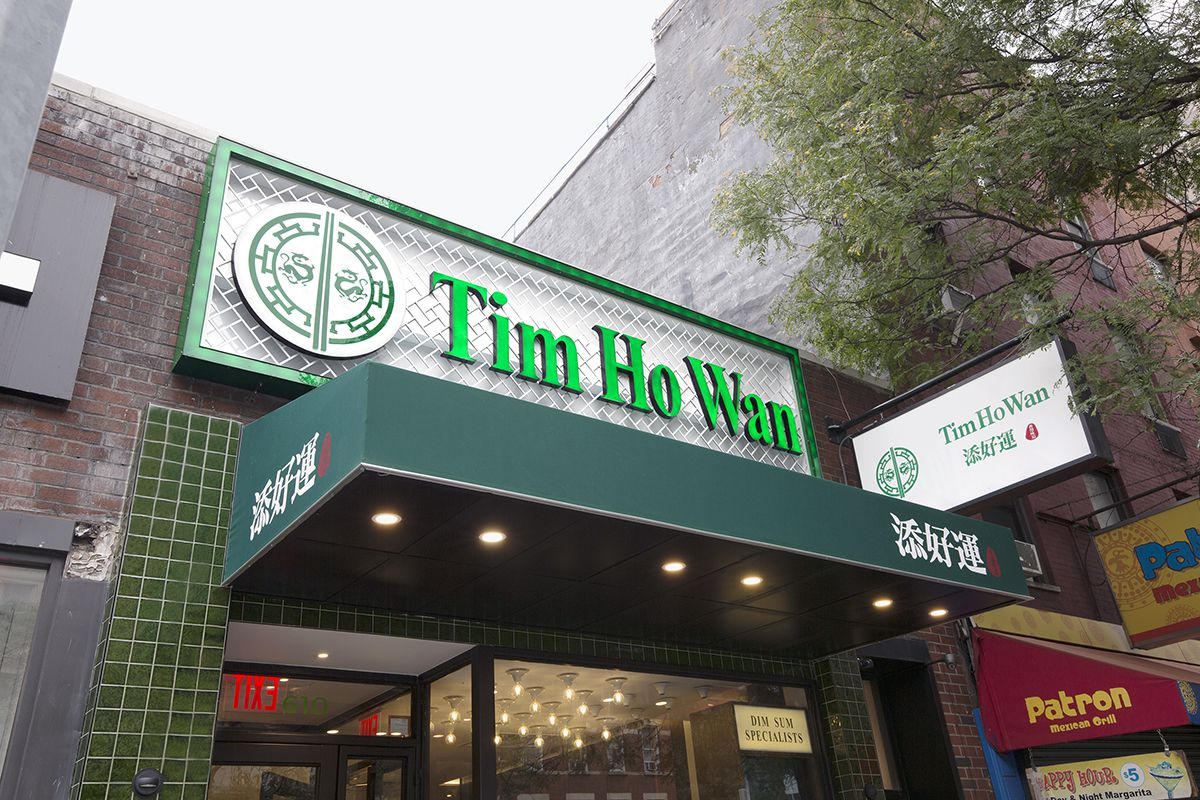 Dim Sum Favorite Tim Ho Wan Opens in Hell's Kitchen Monday - Eater NY