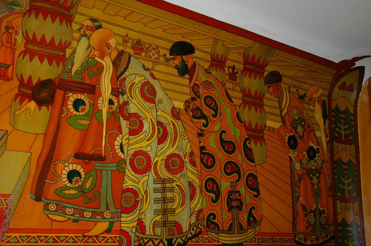 Part of a mural inside Klas Restaurant in Cicero.