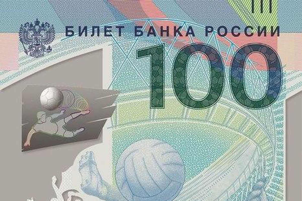 The Bank Of Russia Kinda Predicted S Win Over Spain On Special World Cup Currency