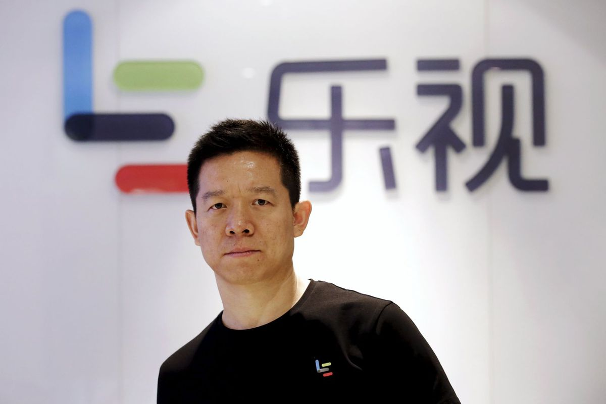 Chinese electronics firm LeEco won't be able to close its Vizio purchase this year