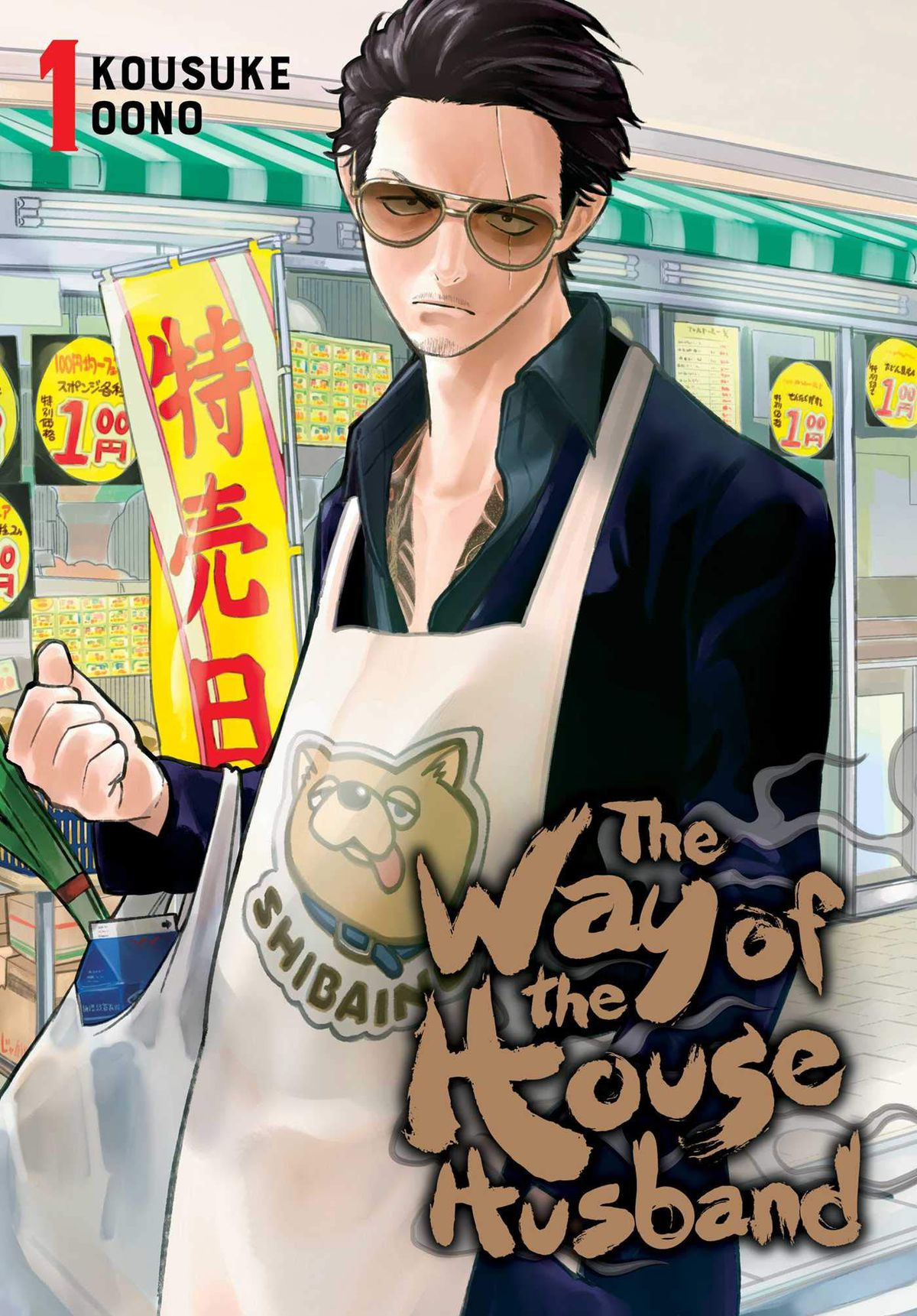 A man with a scarred face goes grocery shopping in an apron on the cover of The Way of the Househusband, Viz Media (2019).