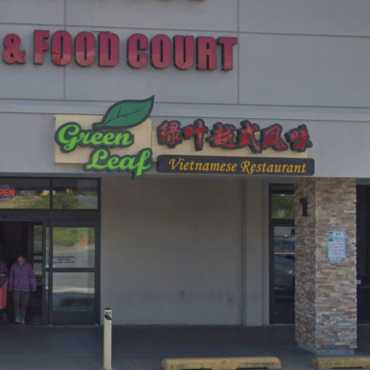 Seattle Vietnamese Mainstay Green Leaf Closes Two of Its