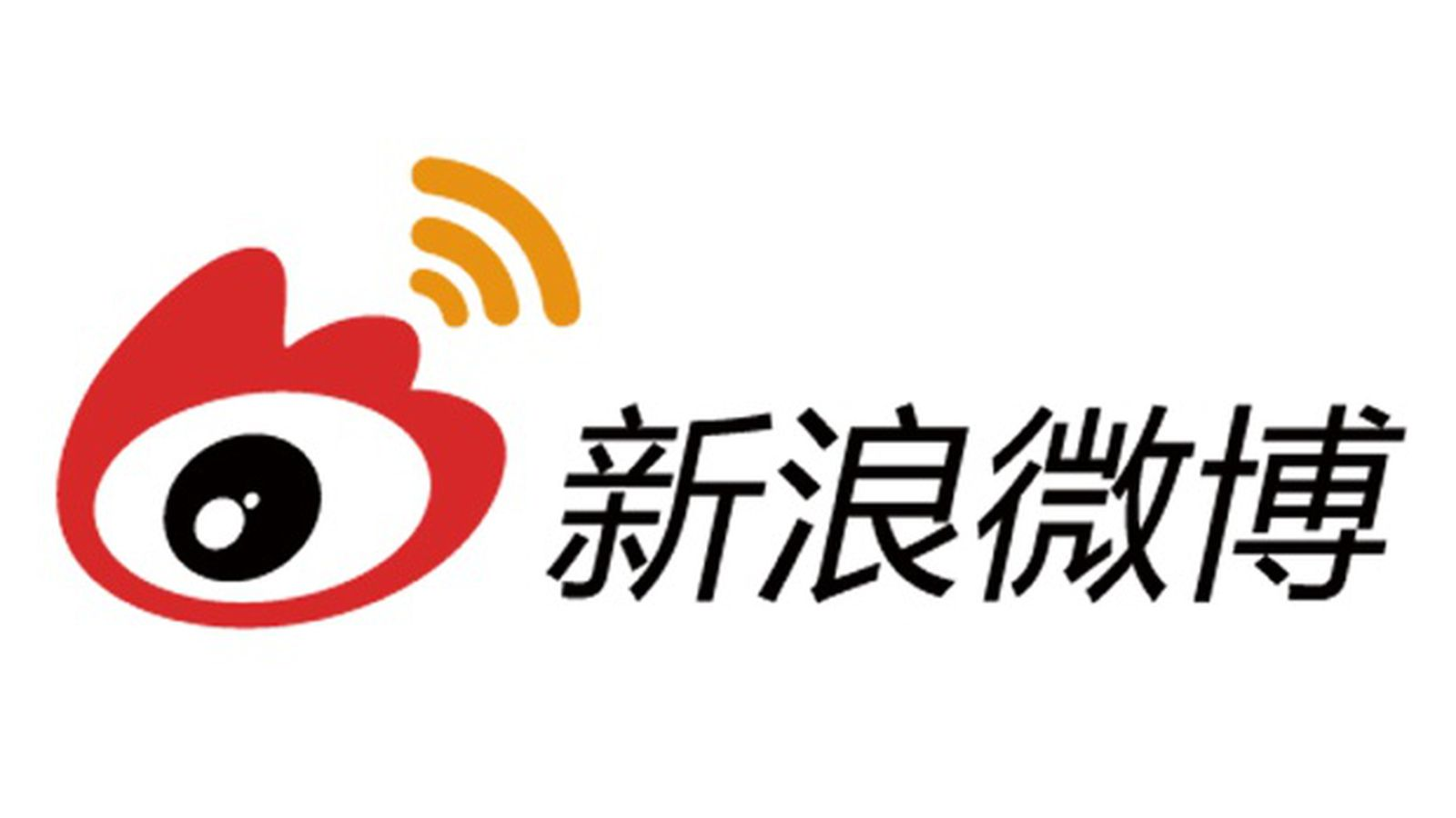 China bans video and audio streaming on  Sina Weibo and two other websites