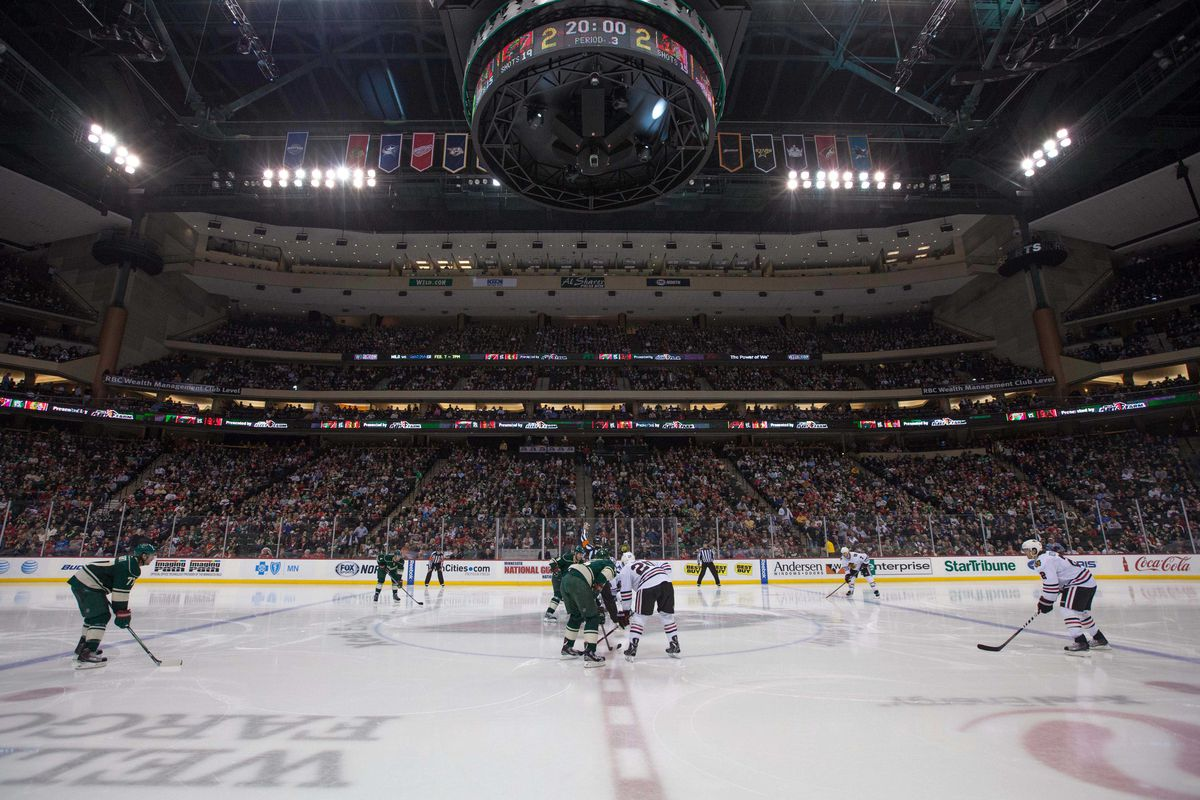 The Xcel Energy Center will host the inaugural Big Ten men's ice hockey tournament