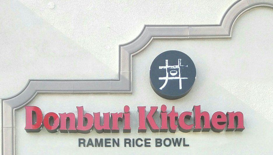 Donburi Kitchen
