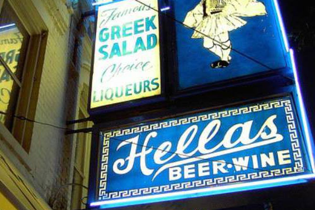 New Hellas Greektown.