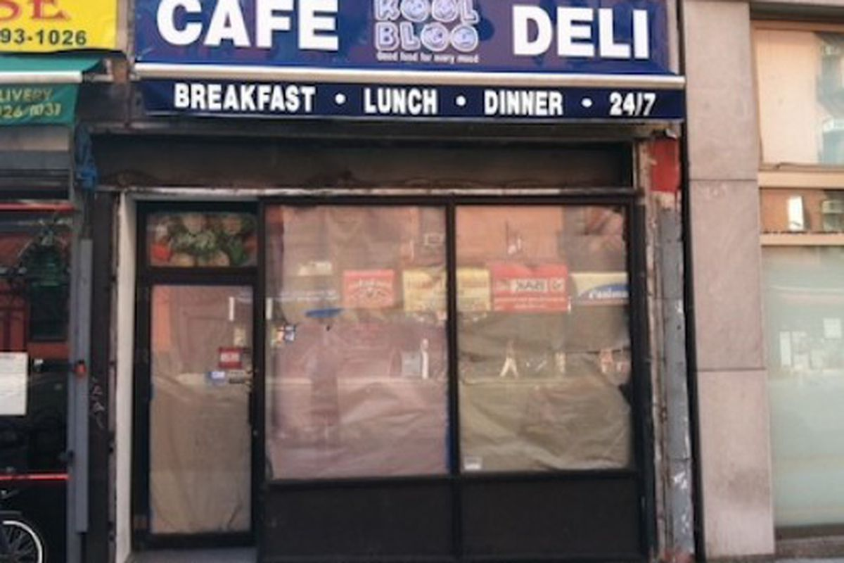 "Kool Bloo via <a href=""http://tribecacitizen.com/2011/08/22/seen-heard-kool-bloo/"" rel=""nofollow"">Tribeca Citizen</a>"