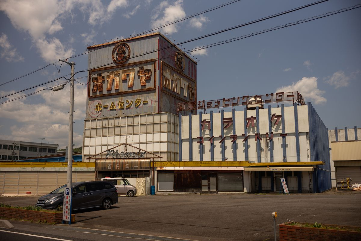 the exterior of an abandoned karaoke parlor