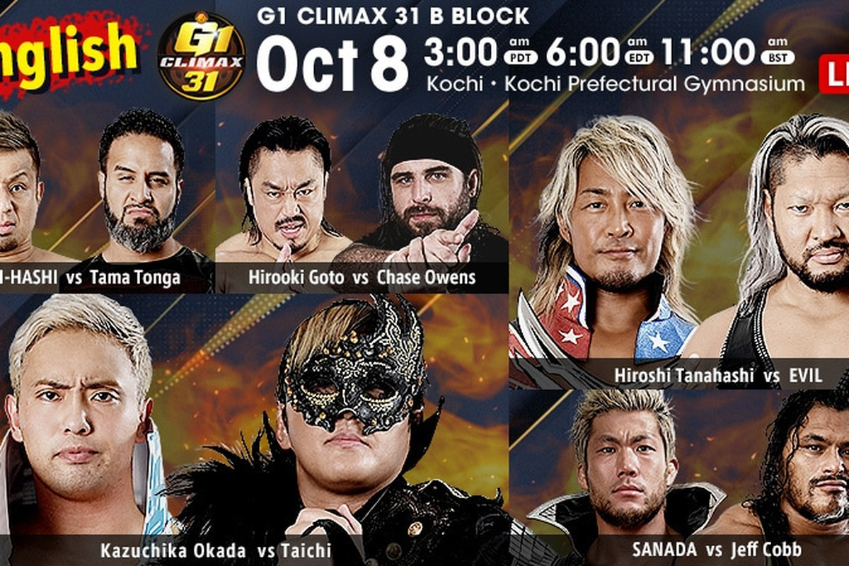 Match lineup for night 12 of NJPW G1 Climax 31