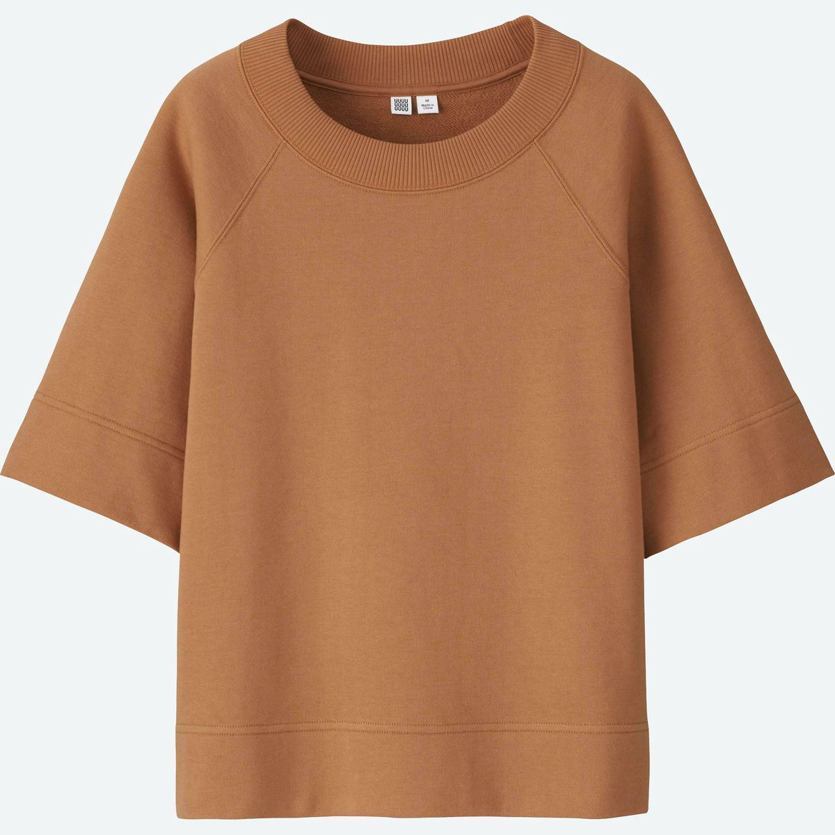 f8cb4d6ad The New Uniqlo U Collection Is Honestly Great - Racked