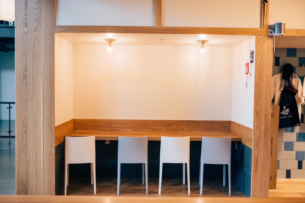 One of the seating areas at Uroko