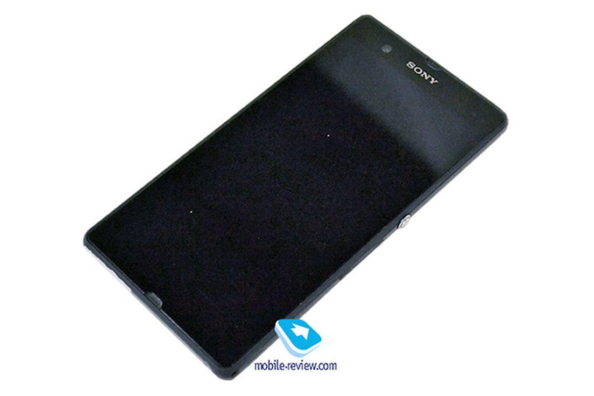 Sony Yuga leak (mobile review credit)